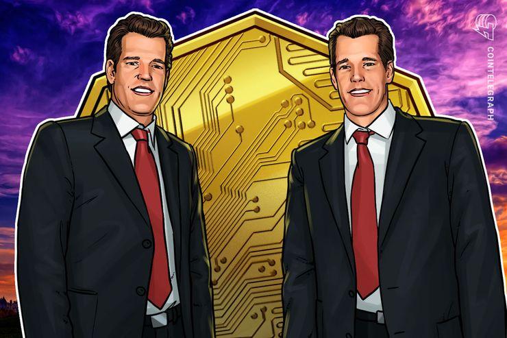 crypto exchange broker
