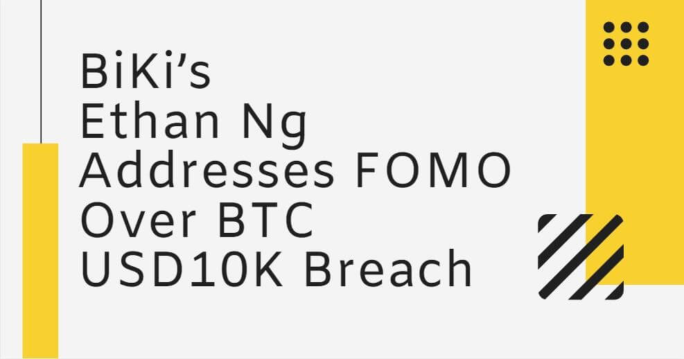 what is fomo cryptocurrency